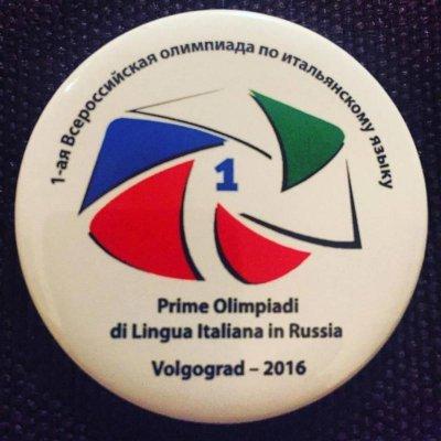 le-prime-olimpiadi-della-lingua-italiana